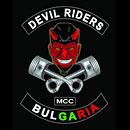 Devil riders MCC