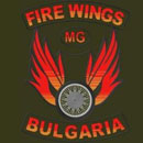 Fire Wings MG