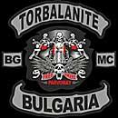TORBALANITE