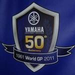 Yamaha отпразнува 50 години на писта 01