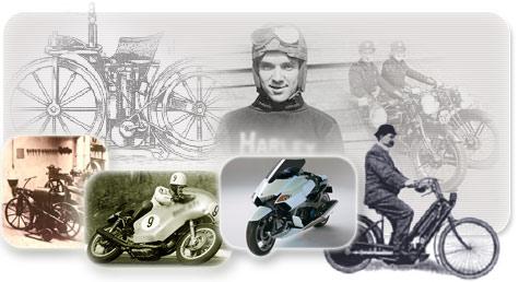 Историята на мотциклета