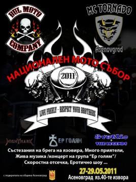 Национален мото събор Асеновград на 27-29 май 01