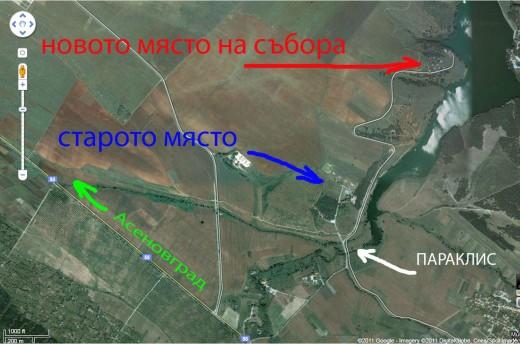 Национален мото събор Асеновград