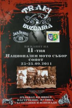 Закриване на БМА на мото сезон 2011 01