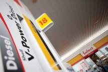 Стартира Shell Акакдемия за горива 05