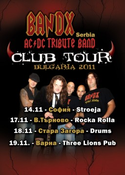 The BandX с турне в България 01