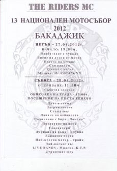 Национален мото събор Ямбол - Бакаджик 2012 01