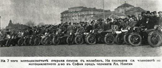 Откриване на мото сезона през 1933 01