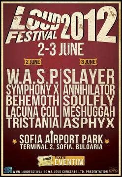 Безплатен транспорт за посетителите на  Loud Festival 2012 01
