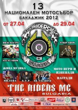 13 национален мото събор Бакаджик 2012 01