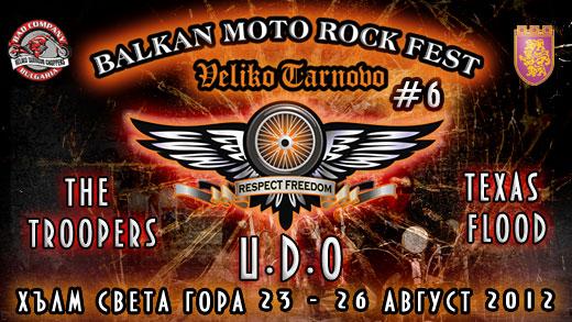 Мото-рок фест Велико Търново 2012