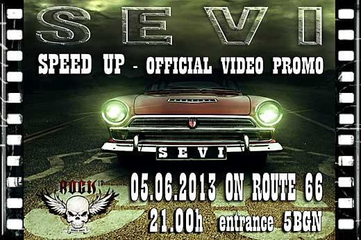 Група SEVI представят нов екстремен клип!