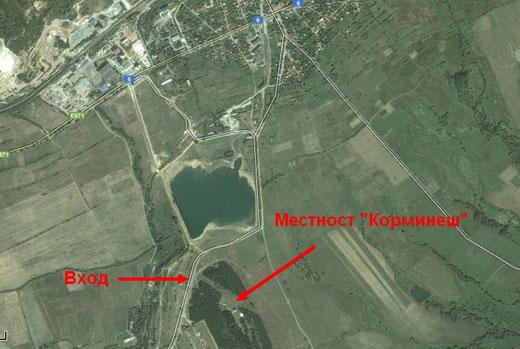 Пети национален мотосъбор Srednogorie MCC 02