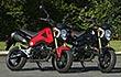 2014 Honda Grom 125 – първо каране